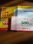 image/2012-12-06T11:59:50-1.jpg