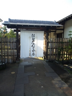 eguchi2.jpg